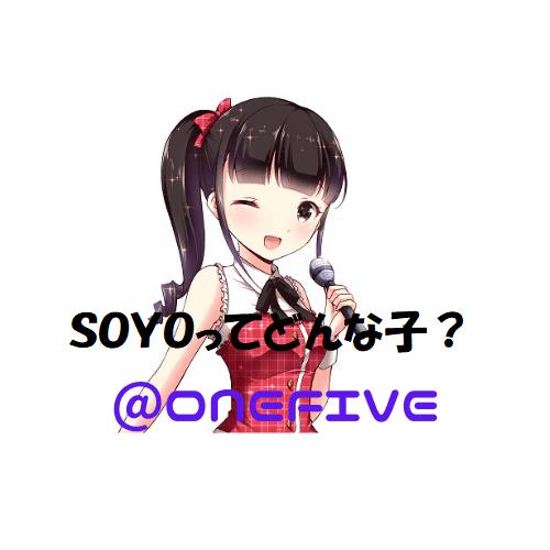 onefiveSOYO