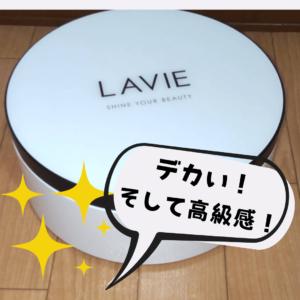 ラヴィlavie箱